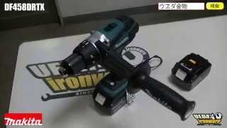 Repeat youtube video マキタ DF458DRTX 充電式ドライバドリル 【ウエダ金物】
