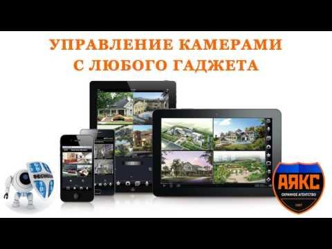 Видеорегистратор – купить в Кирове, цена 1 800 руб., дата