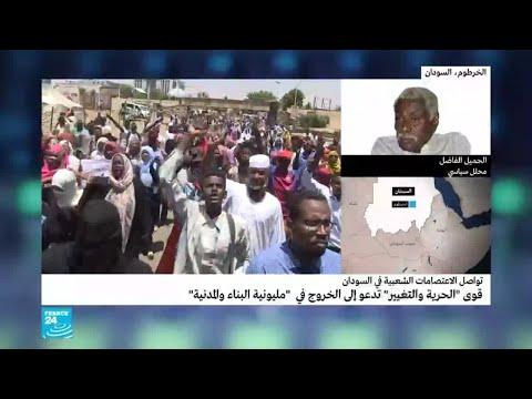 ماذا يمكن لقوى -الحرية والتغيير- فعله بعد تعثر المفاوضات مع العسكريين في السودان؟  - نشر قبل 5 ساعة