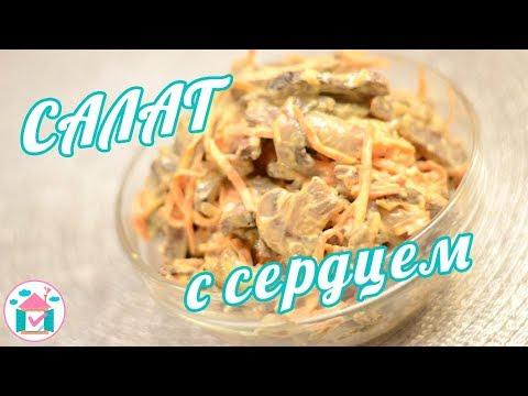 Салат с говядиной и огурцами — 29 рецептов с фото пошагово