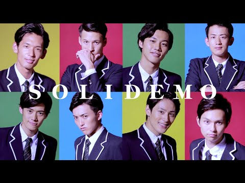 SOLIDEMO / ギミギミLOVE MUSIC VIDEO(Short ver.)