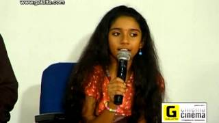 Saadhana talks about Thanga Meengal