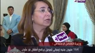 بالفيديو..غادة والي: المجتمع المصري الأمريكي يدعم