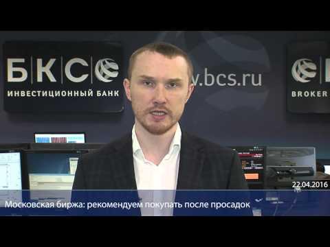 Отдаем предпочтение коротким долларовым облигациям Сбербанка и Газпрома