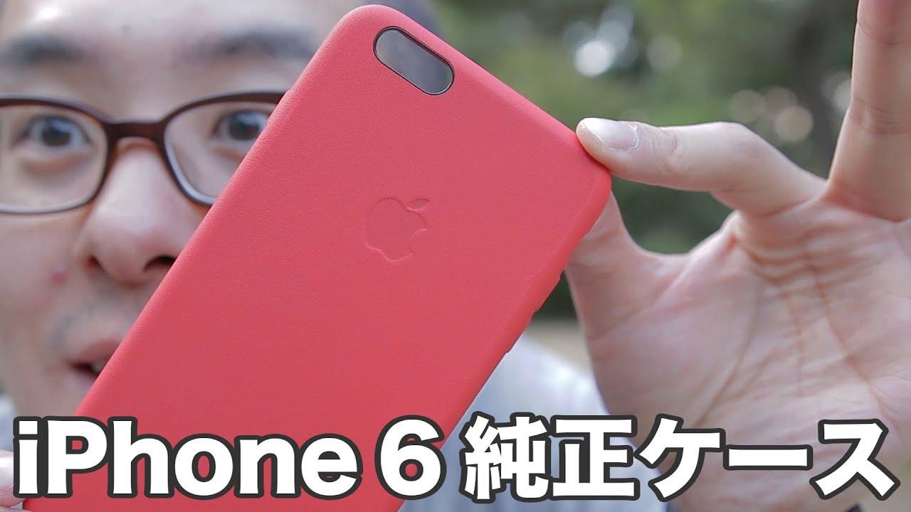 ケースが先にキター!「iPhone 6」「iPhone 6 Plus」Apple純正ケースがやってきた!