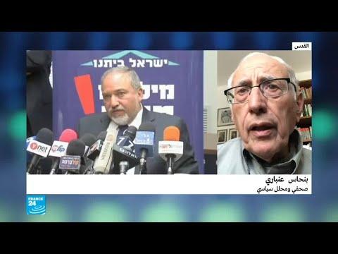 لماذا تكشف إسرائيل الآن عن ضرب مفاعل نووي مفترض دمرته في سوريا عام 2007؟  - نشر قبل 3 ساعة