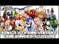 Sonic the Hedgehog 25th Anniversary Game RUMOR Discussion! (Unconfirmed)