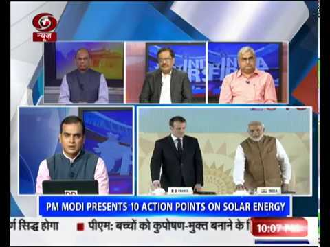 India First: ISA's Delhi Solar Agenda | 12/03/2018