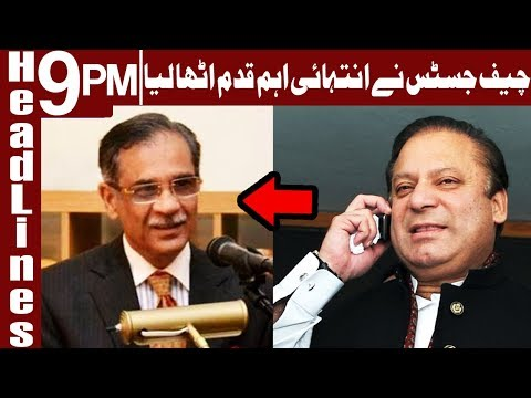 CJP orders to restore former Nawaz Sharif's security - Headlines & Bulletin 9 PM - 23 April 2018