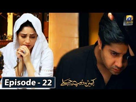Kahin Deep Jalay - EP 22 || English Subtitles || 20th Feb 2020 - HAR PAL GEO