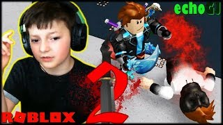 Friend Or Enemy? - Roblox Murder Mystery 2 with My Friend jeff boy 171 PRO!