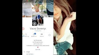 How To Change FaceBook Name In Stylish Font 2018 Android Tech Guru