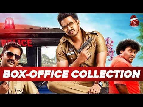 Silukkuvarupatti Singam Box Office Collection | VIshnu | Regina Cassandra | Oviya