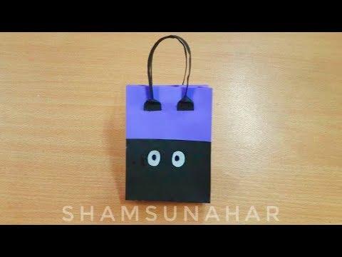 How to make a paper Bag | DIY crafts: Paper GIFT BAG