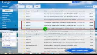 возврат денег через Пейпал (Paypal)(, 2014-03-08T22:07:08.000Z)