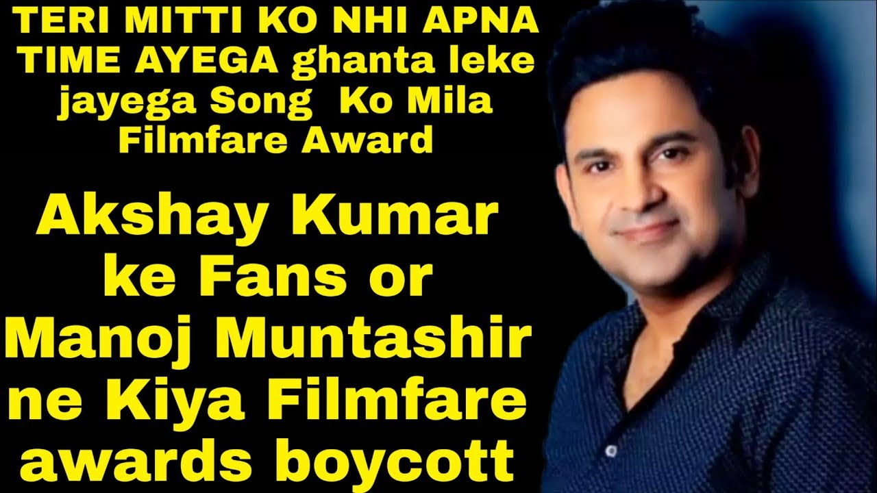 Akshay Kumar fans & Manoj Muntashir Ne Kiya Filmfare awards boycott,Bollywood news,Teri mitti