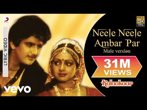 Neele Neele Ambar Par - Male Version Lyric Video - Kalaakaar|Sridevi|Kishore Kumar