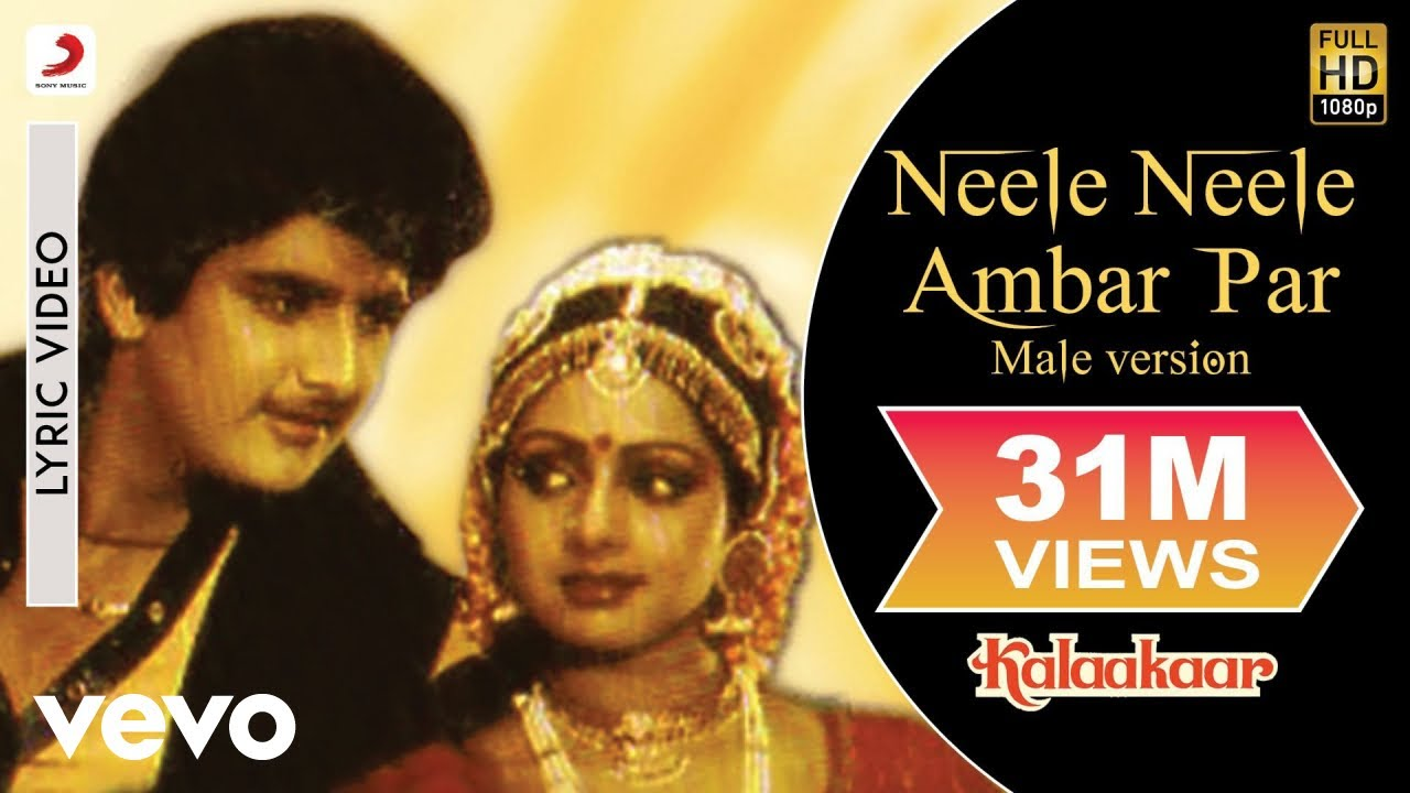 Neele Neele Ambar Par Male Version Lyric Video Kalaakaarsridevikishore Kumar