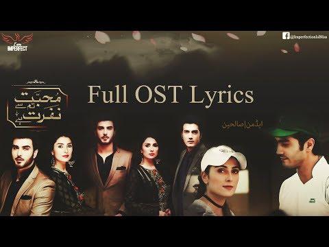 Muhabbat Tum Se Nafrat Hai OST FULL Lyrics