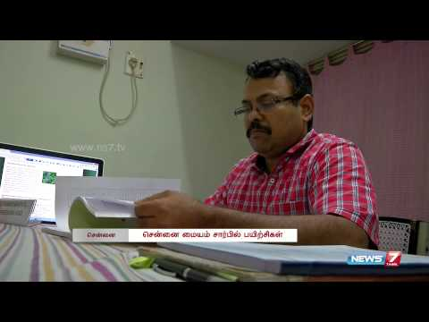 Tamil Nadu Agricultural University creates urban farmers in Chennai | Tamil Nadu | News7 Tamil |