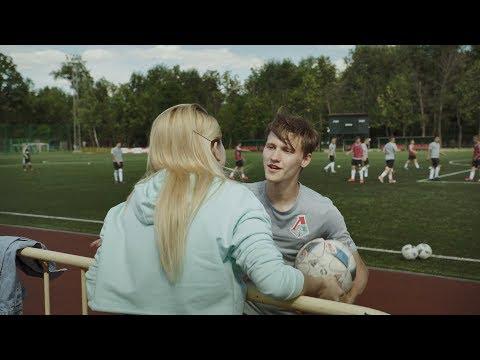 Вне Игры 2: футбол может уничтожить