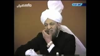 Darsul Quran du 24 Mai 1986