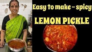 Lemon pickle Elumichai Oorugai by Revathy Shanmugam