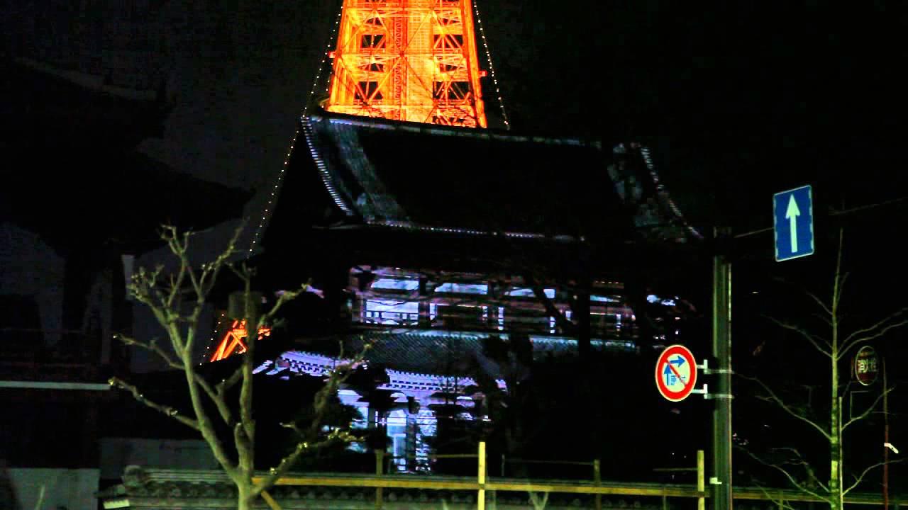 FULL CONTROL TOKYO @増上寺 プ...