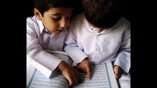 Прививайте детям веру в Аллаха!