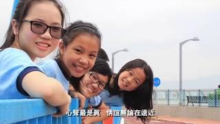 Publication Date: 2020-01-20 | Video Title: 《除了感恩還是感恩》  胡素貞博士紀念學校1516年度畢業歌