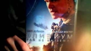обзор DVD фильма элизиум