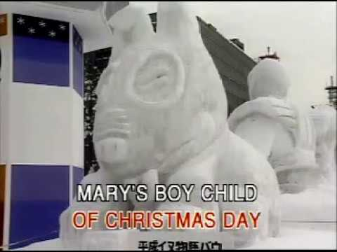Lagu Natal Karaoke - Mary's Boy Child
