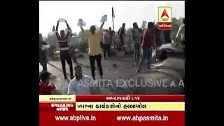 VHP Workers Block S G Road After News Of Praveen Togadia