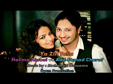 halima alaoui mp3