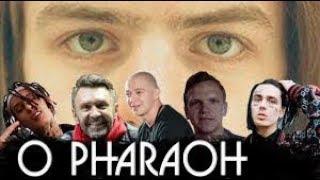 Известные Люди О PHARAOH