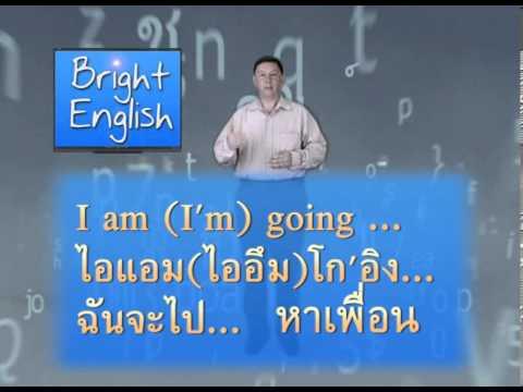how much etc เรียนภาษาอังกฤษ พื้นฐาน