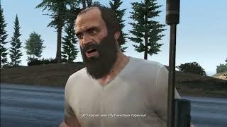 GTA 5 Grand Theft Auto Прохождение на русском Часть 32 Охота на оленей