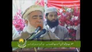 Urs Pir Muhammad Karam Shah Al-Azhri R.A - 2009 - Pir Muhammad Amin-ul-Hasnat Shah