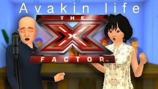 ☆ X FACTOR | AVAKIN LIFE ☆