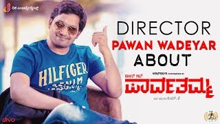 Director Pawan Wadeyar About D/O Parvathamma | Hariprriya | Shankar J | Midhun Mukundan