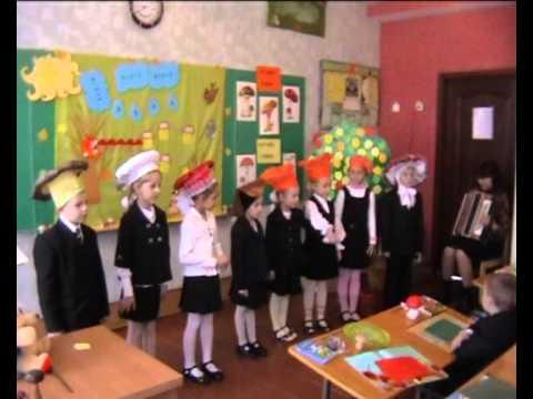 урок знакомство с детьми в школе