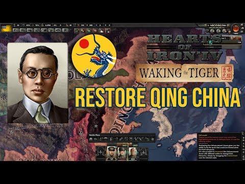 HOI4 Waking the Tiger - RESTORE THE QING CHINA #1 War Master