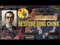 Gambar cover HOI4 Waking the Tiger - RESTORE THE QING CHINA #1 War Master