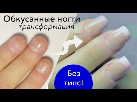 Ногти нарощенные не длинные фото