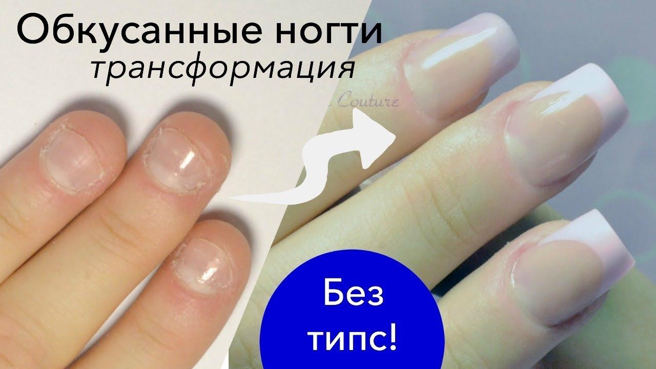 Как сделать детям длинные ногти фото 791