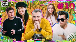 HYPE CAMP //  ВИДЕО ОБЗОР #10  //  Макс +100500, СМН, Катя Клэп, Энни Мэй, Даня Комков