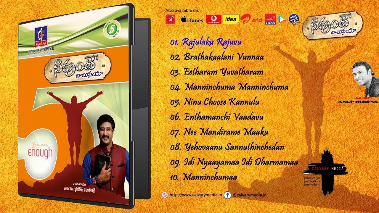 Neevunte Chalunaya - JukeBox   Dr. P.Satish Kumar   Calvary Temple Songs