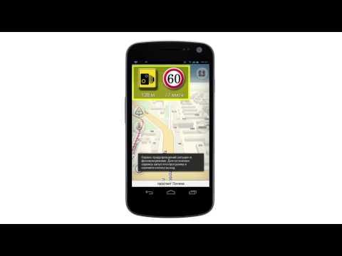 Mapcam.info для андроид