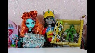 ЧПОКМЕН??? Открывашки от кукляшки и Нейтяшки.Стоп моушен монстер хай
