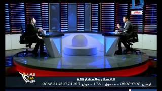 رضا عبد العال: 7 مليون جنيه كتير على طارق حامد (فيديو)